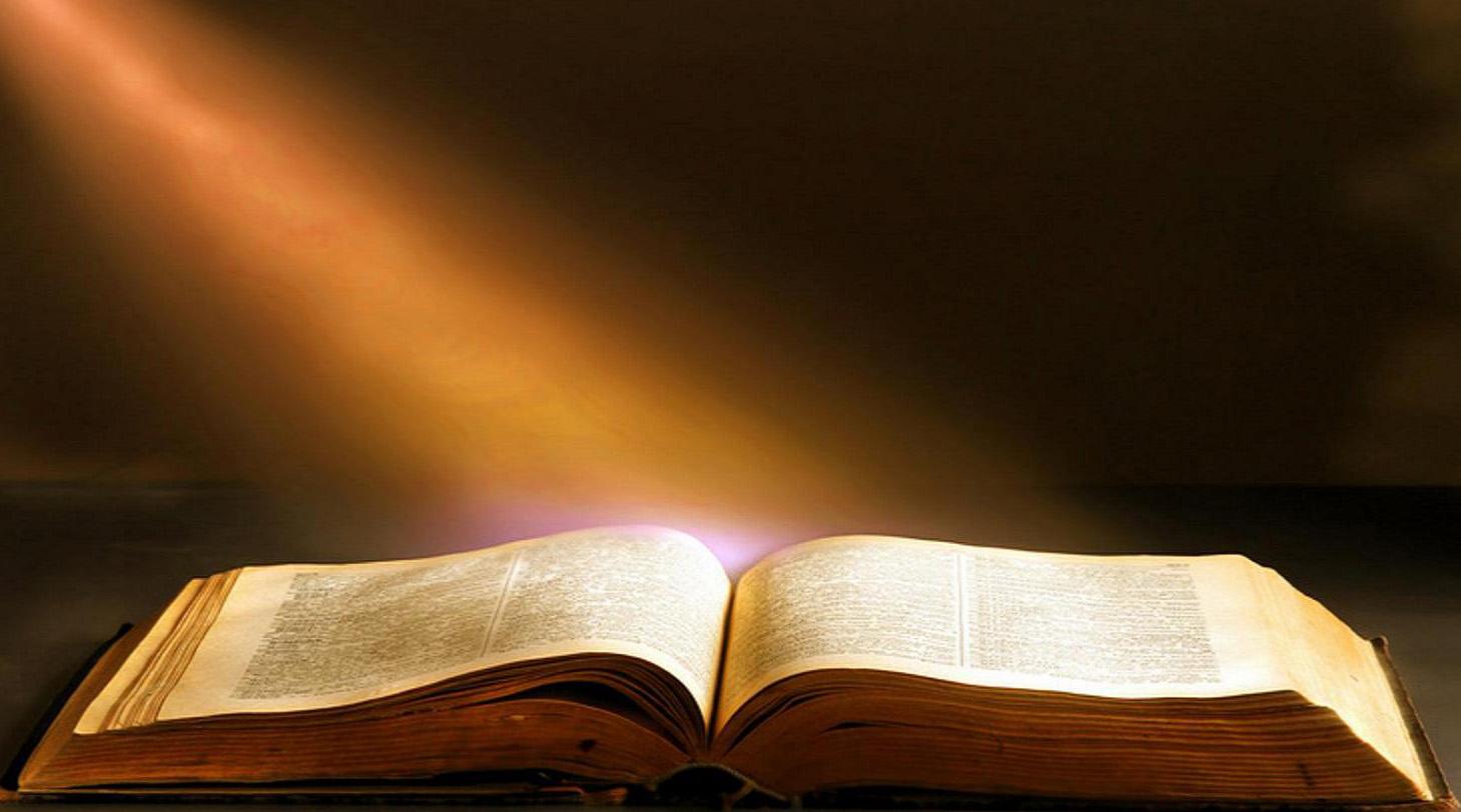 ഞങ്ങള് വിശ്വസിക്കുന്ന സത്യം